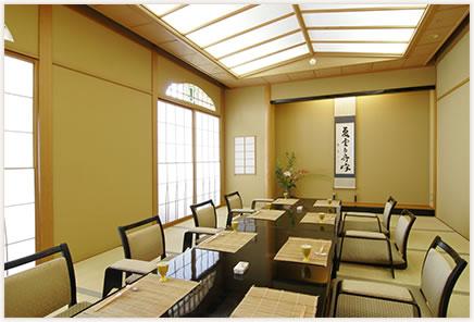 Japanese-style KYO-HARUKA